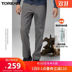 探路者软壳裤 2020秋冬新品户外防水保暖情侣软壳长裤TAMI91347