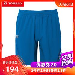 探路者跑步裤 19春夏户外男式轻薄时尚跑步短裤KAMH81479
