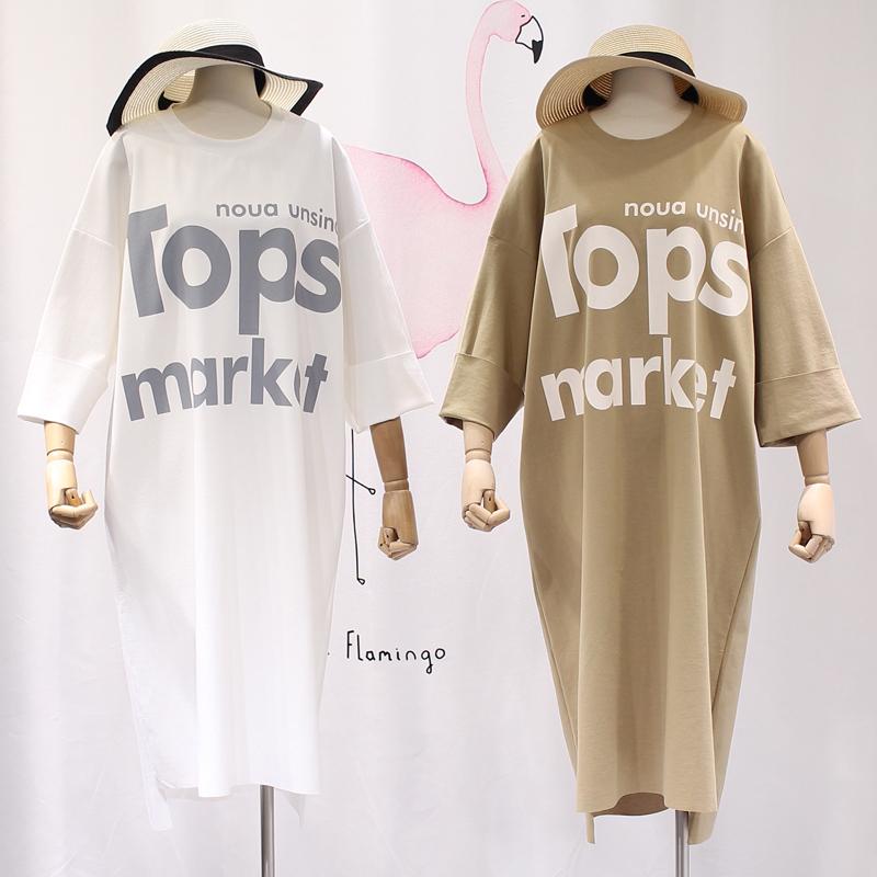 菲尔丹字母印花韩版宽松大码连衣裙限2000张券