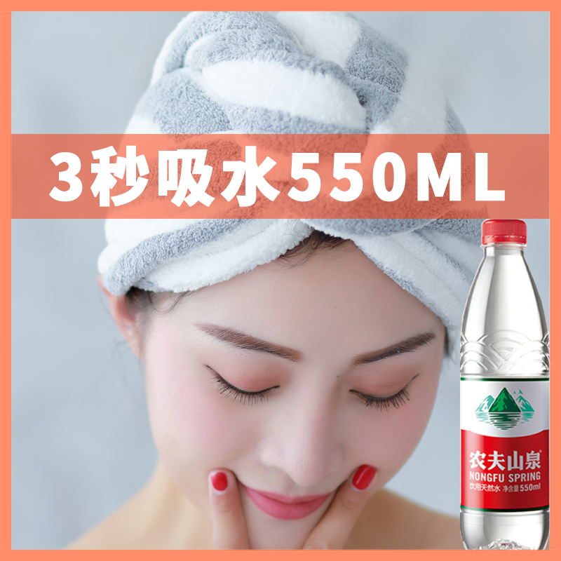 Net red lovely dry hair cap woman super absorbent quick dry hat thickened shampoo wipe long hair dry towel wrap up towel