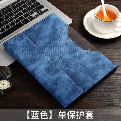 适用适用于华为M6平板键盘保护套10.8英寸磁吸带笔槽电脑外壳皮套