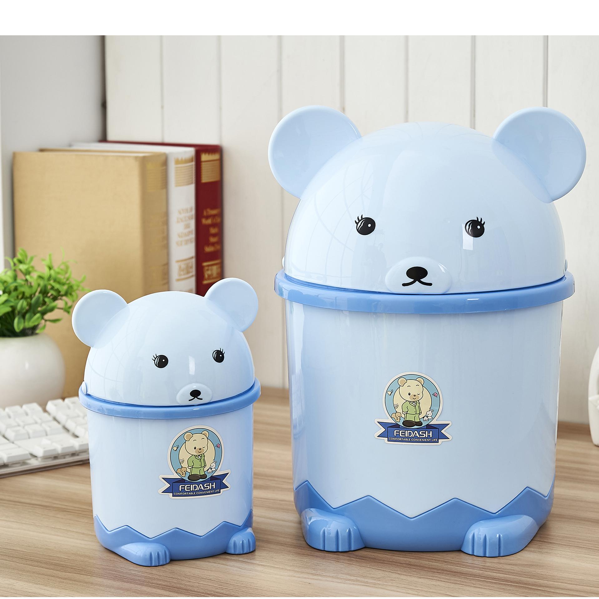飞达三和可爱创意小熊翻盖垃圾桶 卧室客厅卫生间家用有盖收纳桶