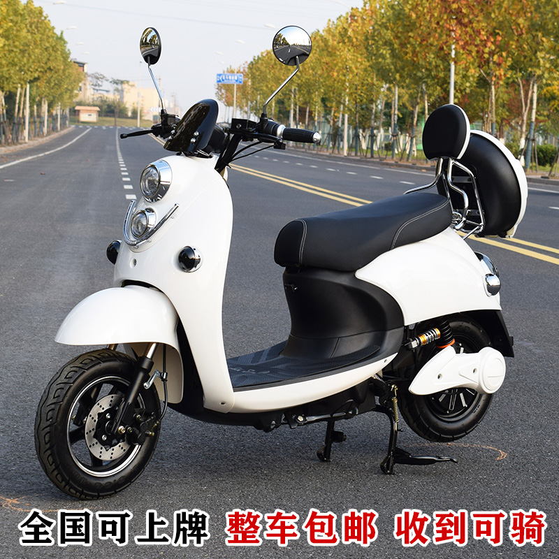 买三送一。电动摩托车高速大功率车成年电瓶车代步男女双人踏板车双人成人
