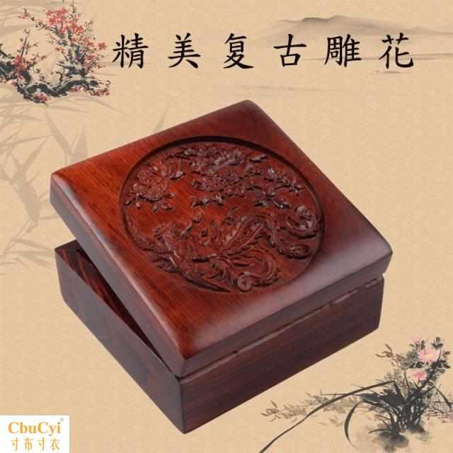 红木首饰盒 红酸枝方形手镯手串盒 实木雕花玉镯盒木质盒子饰品