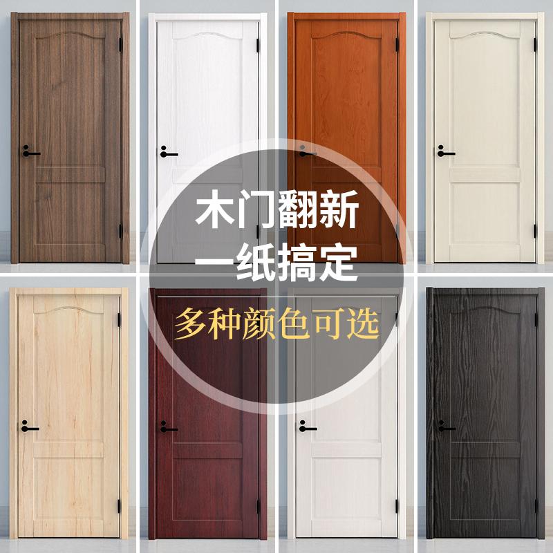 门贴自粘整张包边壁纸防水加厚木门卧室旧门家具翻新桌面木纹贴纸