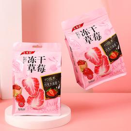 不多言凍干草莓脆40g健康凍干榴蓮脆夾心巧克力零食品水果干蜜餞圖片