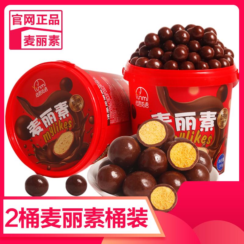 2桶不多言澳洲风味麦丽素麦提莎巧巧克力豆糖果休闲零食小吃礼品 thumbnail