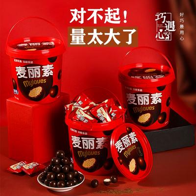 麦丽素桶装怀旧黑巧克力豆夹心麦芽脆心球零食朱古力糖果送儿童
