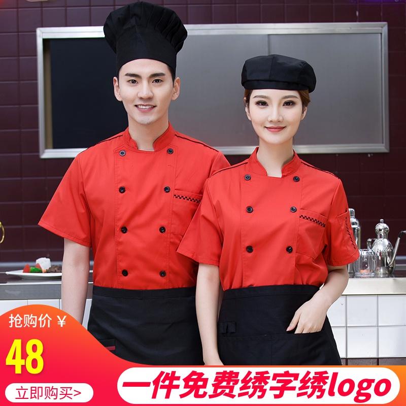 短袖酒店饭店食堂餐厅后厨新款酒店工作制服 服工作服厨师夏装