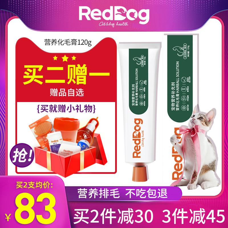 Витамины для кошек и собак Артикул 577528144547