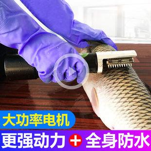魚鱗刨電動刮魚鱗器商用殺魚機去魚鱗神器全自動魚刷除打魚鱗工具