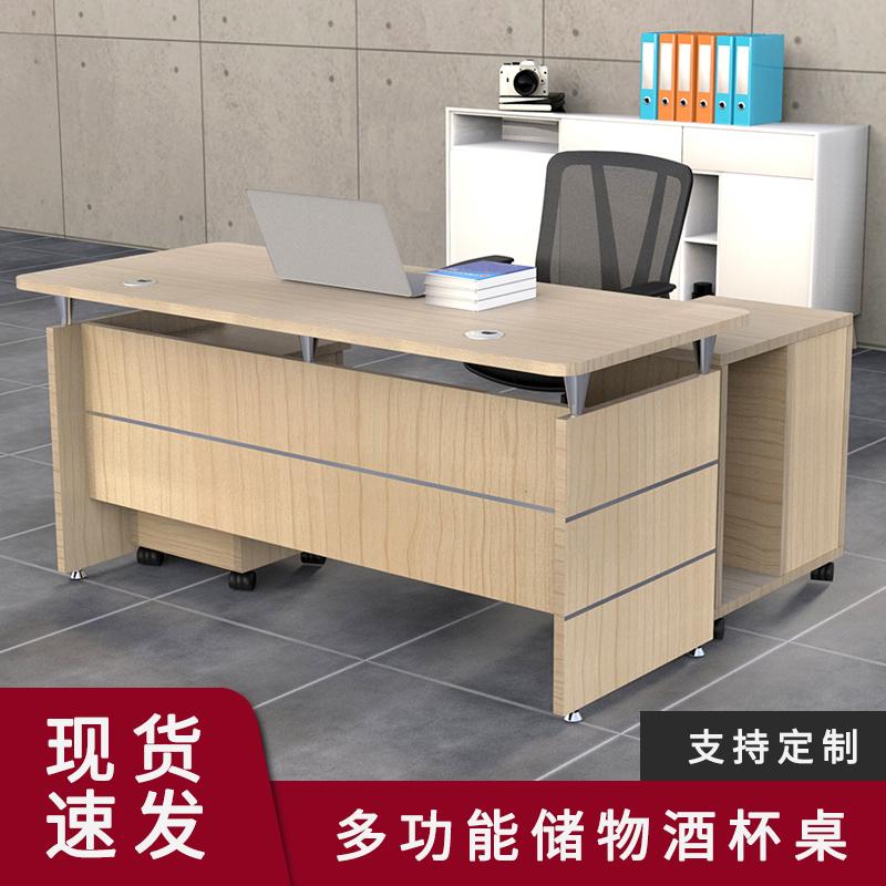 简约单人1.2米职员办公桌家用书桌写字台1.6米主管电脑桌中介工位