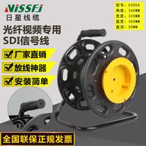 Fiber optic empty disc fiber winding cable car video SDI line signal cable coiled wire disc truck plastic wire