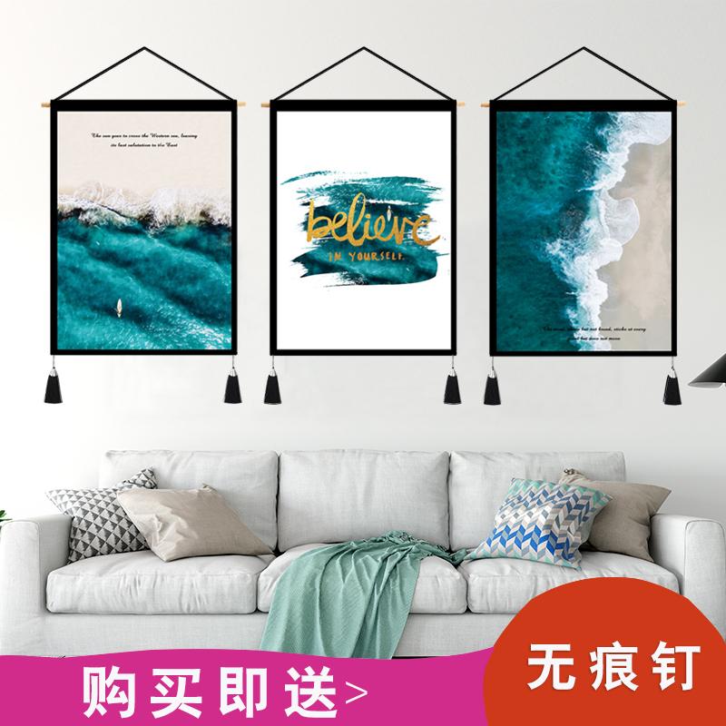 (用18.9元券)中式挂毯背景ins网红墙布装饰布