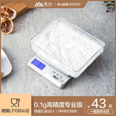 香山精准迷你珠宝秤电子称家用厨房秤0.1g天平烘焙食物称重克称