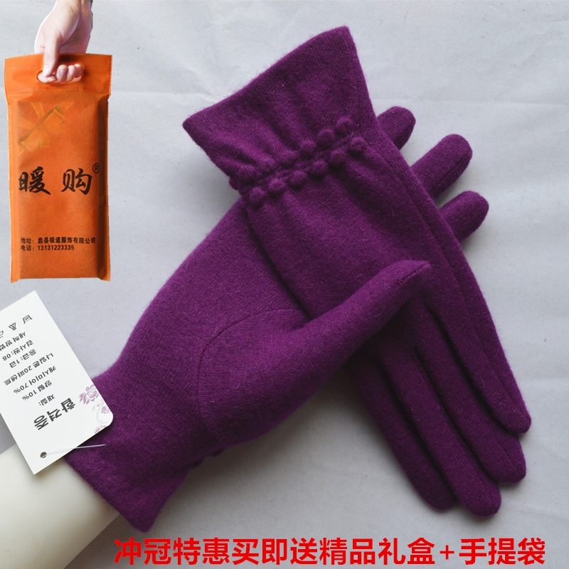 Wool gloves womens wool cashmere gloves womens spring and autumn thin autumn and winter warm single layer cycling womens winter touch screen
