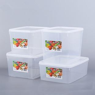 日本厨房冰箱收纳盒保鲜盒密封盒子长方形塑料食品盒大容量饺子盒