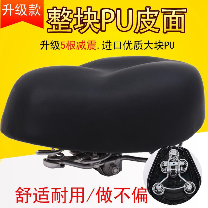 电动车多弹簧乳胶座子大座包坐垫