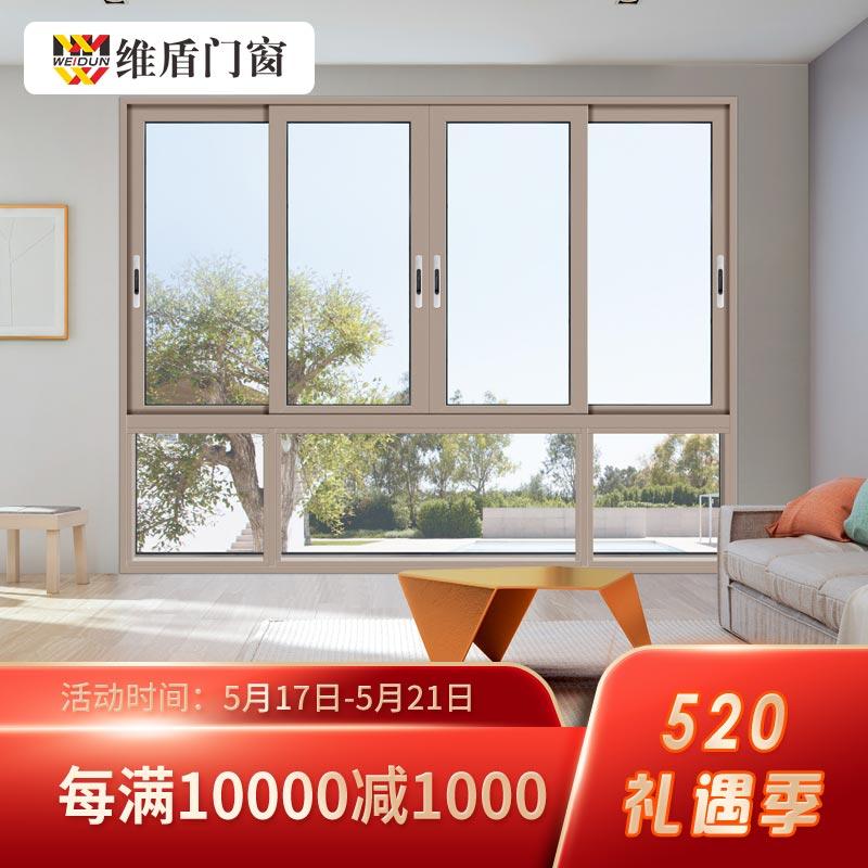 维盾断桥铝推拉窗平移窗上海封阳台铝合金窗户定做隔音窗落地窗