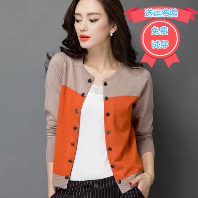 韩版短款薄针织衫女开衫春秋装新款女士毛衣长袖外搭修身大码外套