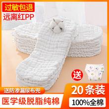 婴儿尿布纯棉新生宝宝介子尿片可洗介子布尿垫尿布兜全棉戒子纱布