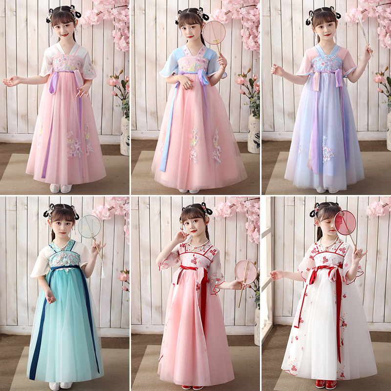 Girls' Hanfu, super Xianru skirt, children's Chinese style, children's clothes, little girls' ancient clothes, girls' babies' Fairy clothes, ancient summer clothes