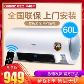 格兰仕60升大屏数显无线遥控电脑版电热水器 ZSDF-G60E069T图片