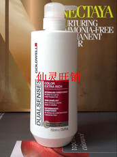 GOLDWELL 750ML DS