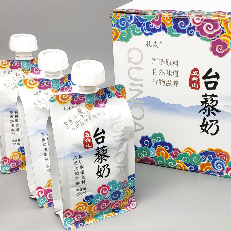 Wutaishan net red food, vegetable protein beverage, breakfast for students, quinoa, milk, low sugar, low fat, 20 bags
