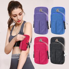 跑步手机臂包户外运动手机臂套男女款通用手机袋健身装备手腕包带