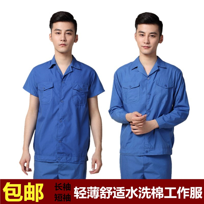 Summer short sleeve overalls suit mens long sleeve water wash cotton thin mechanical auto repair labor protection engineering overalls uniform