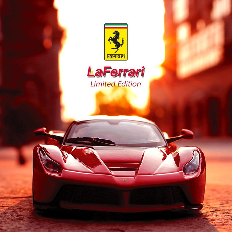 1:24法拉利拉法车模仿真汽车模型合金原厂LaFerrari跑车模型成人