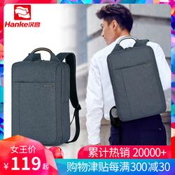 汉客背包男休闲双肩包女多功能学生书包大容量旅行包15.6寸电脑包