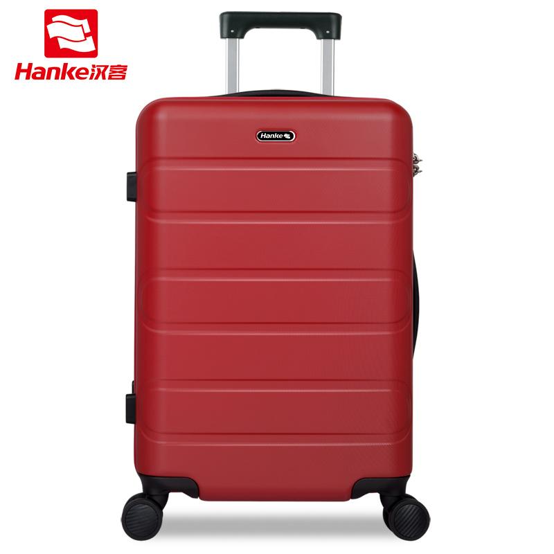汉客行李箱女大容量旅行箱万向轮密码箱结婚男潮20寸网红拉杆箱子11-29新券