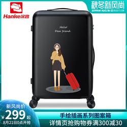 汉客行李箱24 ins网红女可爱旅行箱万向轮小清新箱子拉杆箱韩版潮