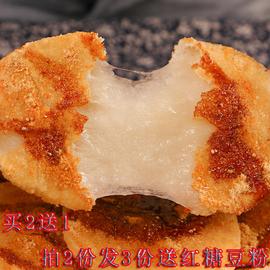 买2送1 糯米糍粑年糕湖南贵州特产纯手工糯米糍团子红糖粑粑小吃图片
