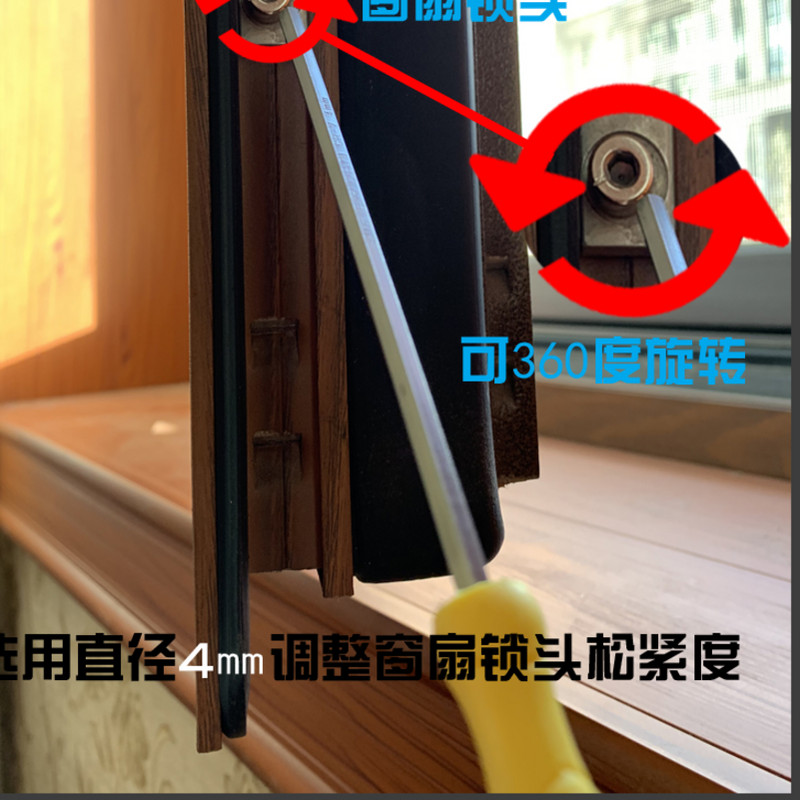 断桥铝门窗开启扇五金件自助调试专用工具拐杖内六角扳手2019包邮