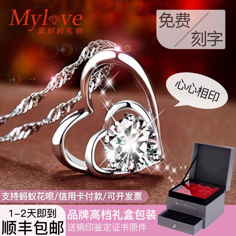 品牌纯银18K白金心形项链女 新款情人节生日送女朋友老婆礼物刻字