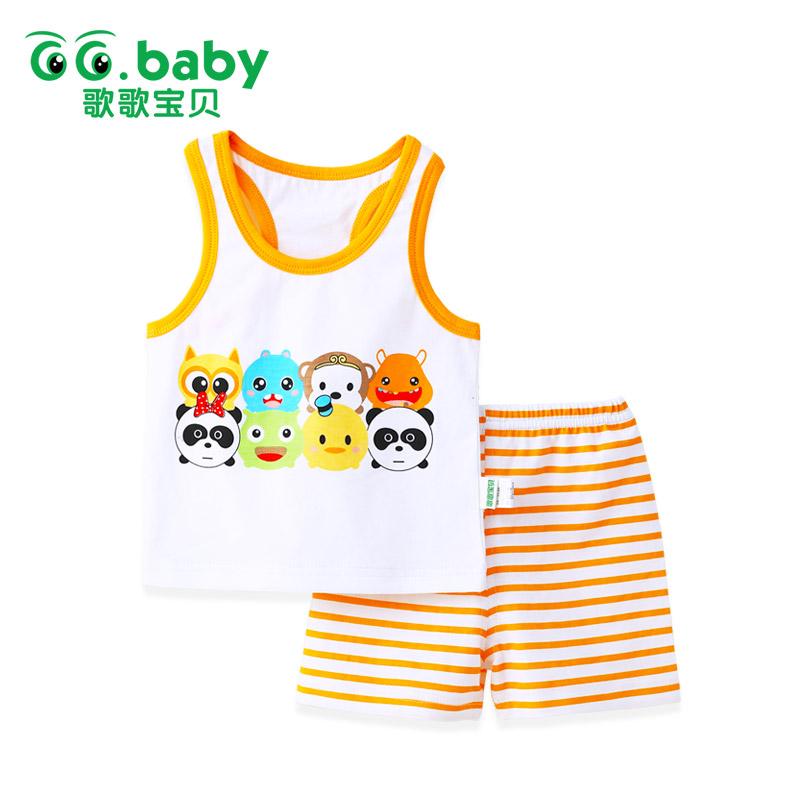 寶寶春裝套裝男0~1歲男童春秋裝兩件套女童夏裝2016 兒童衣服