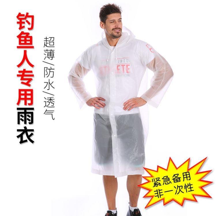 中國代購|中國批發-ibuy99|钓鱼用品|钓鱼雨衣专用雨衣男超轻透气超薄款防水全身成人路亚户外垂钓用品