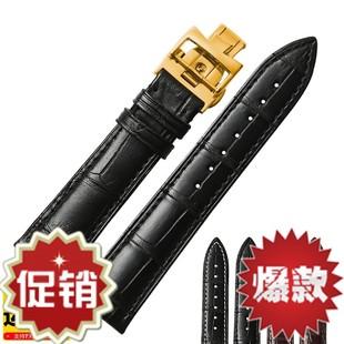 '适用江诗丹顿手表配件马耳他传承系列美洲鳄鱼皮表带男表链