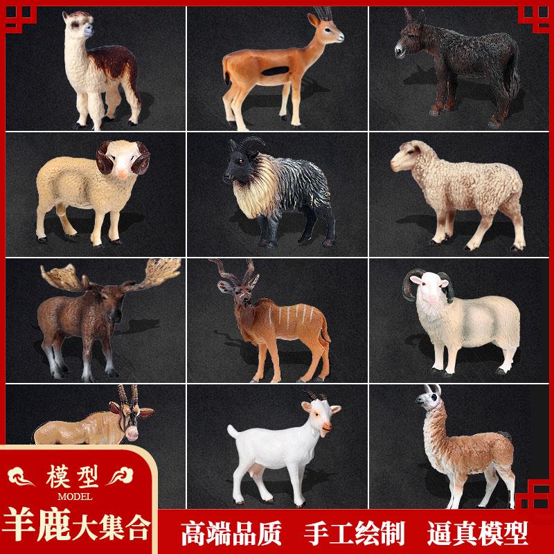 Игрушки с животными Артикул 591408517123