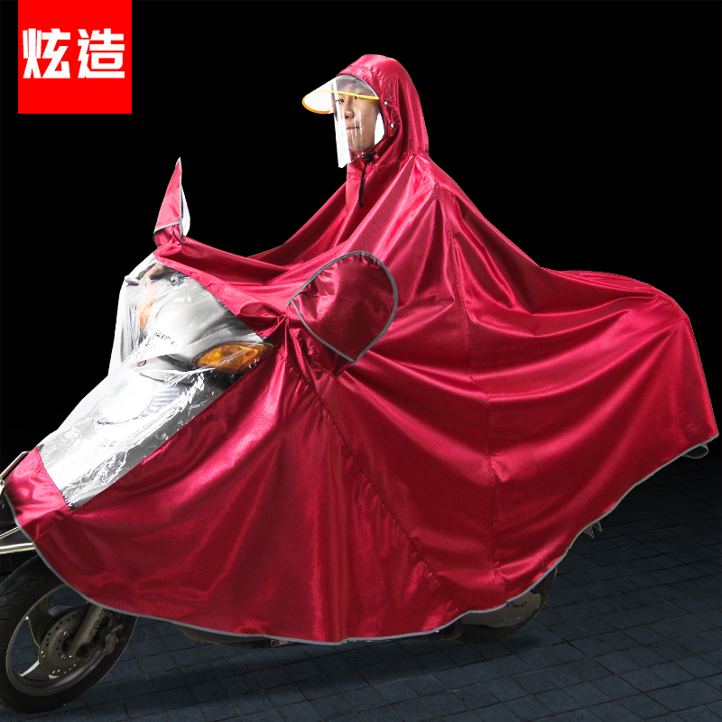 Raincoat electric car poncho battery car thickening Motorcycle bicycle riding adult single men and women increase raincoat