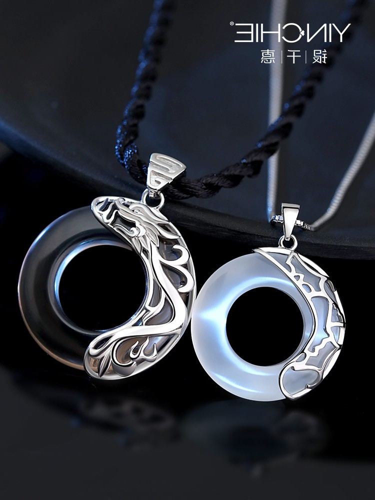 Sterling Silver Necklace for men and women couple a pair of creative pendant commemorative gift