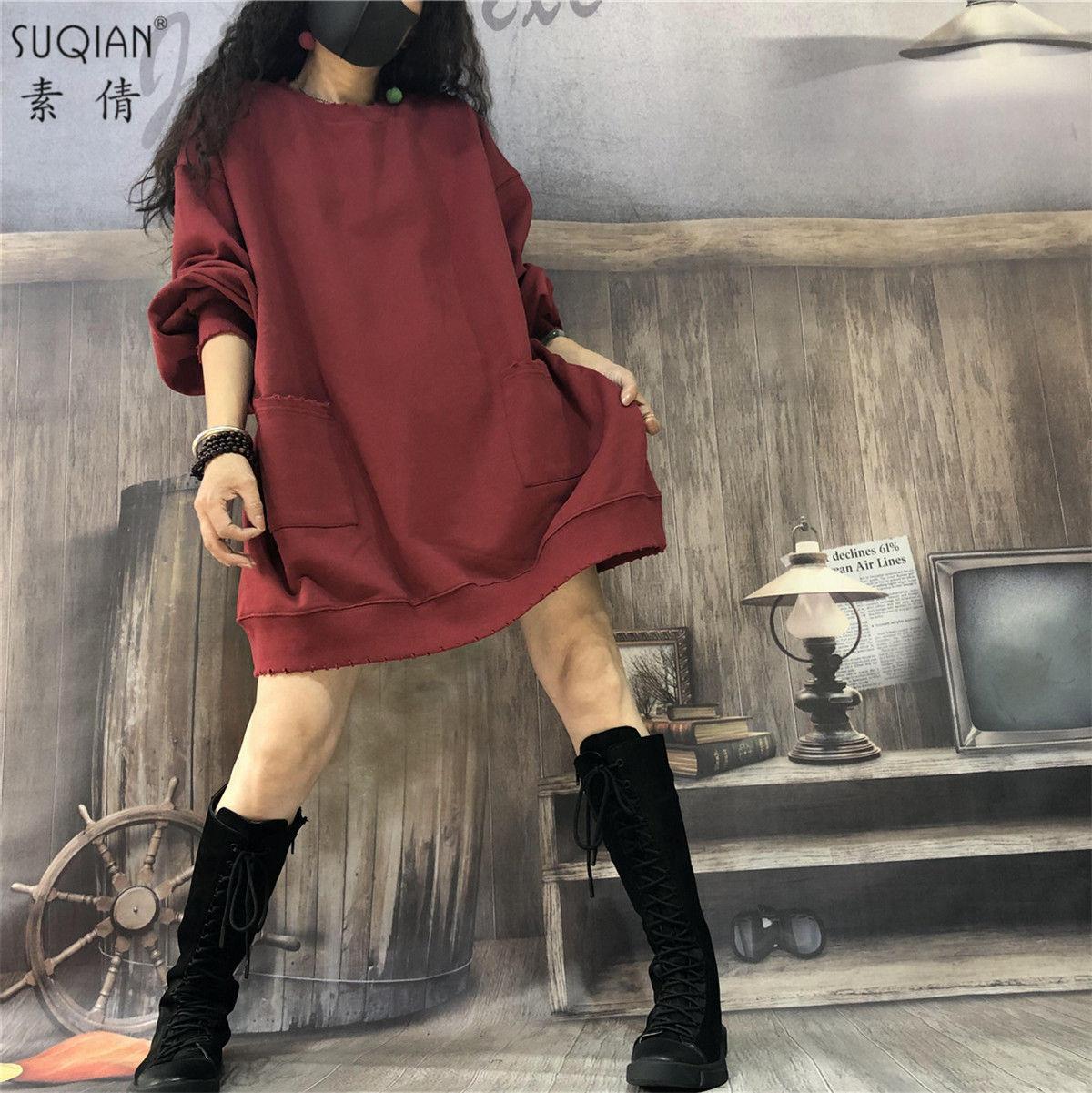 素倩(服饰)大码卫衣裙女2020春季新款宽松气质时尚纯色显瘦卫衣