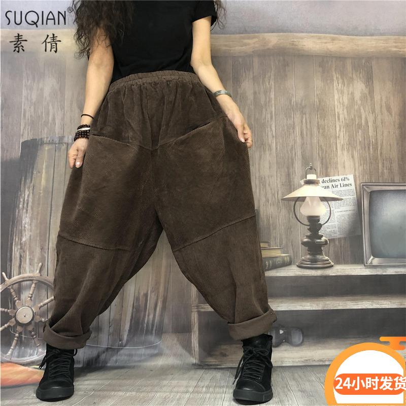 素倩(服饰)复古灯芯绒哈伦裤女19秋季新款纯色宽松加厚加肥长裤