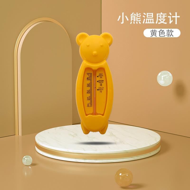 温度哺乳瓶油温水温度計焙煎食品厨房測定水温計高精度赤ちゃんプローブ、