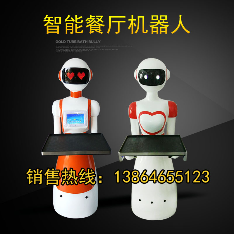 Обслуживание роботов Артикул 578141347269