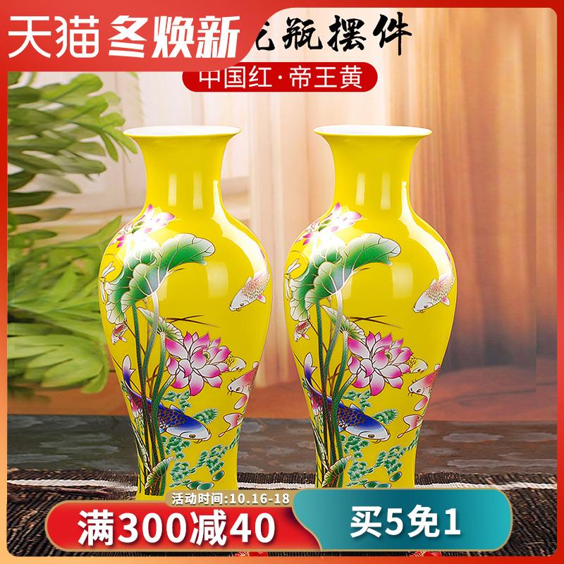 景德镇陶瓷器干花家居工艺品花瓶