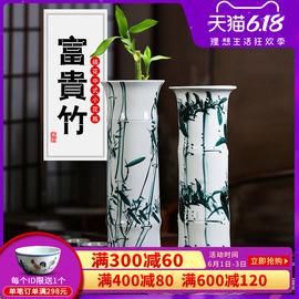 景德镇陶瓷筒富贵竹花瓶插花摆件客厅落地特大号直筒水养培插花器图片